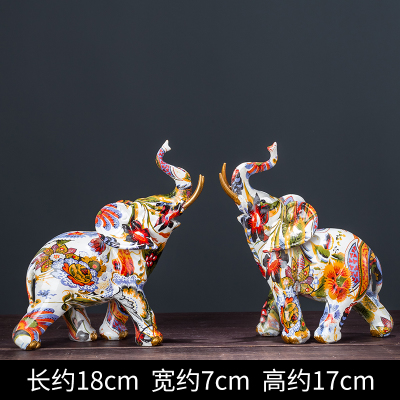 living room set gift wine The elephant for money Wine cabinet porch decoration creative TV cabinet crafts statue wedding