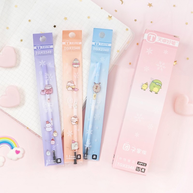 4pcs/lot Kawaii Cute Gel Pen Refill Replacement For Writing Drawing Remark Marker 0.5mm Black Ink Stationery