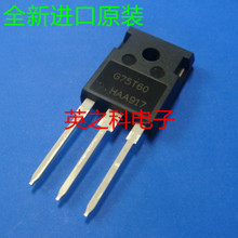 10PCS/LOT IGW75N60T IGBT 600V 150A 428W TO247-3 стоимость