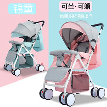 Baby Stroller Lightweight Can Sit Can Lie on The Parachute Car Light Portable Folding Children's Trolley Four-wheel Baby Cart цены