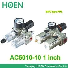 AC5010-10 1 «Порт Размер SMC тип frl сочетание воздушный фильтр Регулятор давления и масленка с Ручной слив