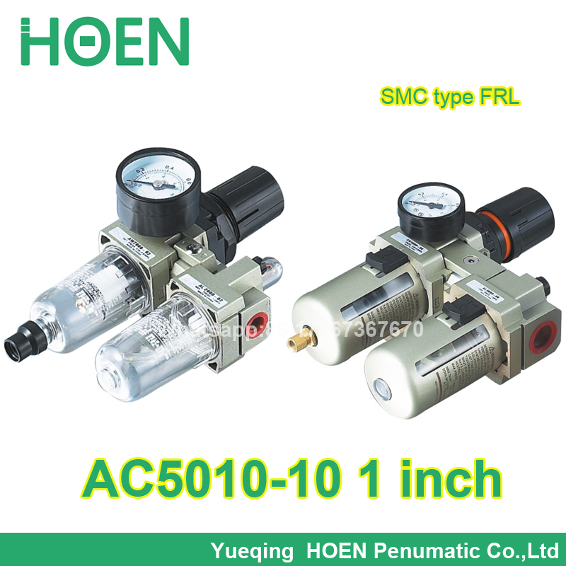 AC5010-10 AC5010-10D 1 port size SMC type FRL combination air filter pressure regulator and lubricator air source treatment free shipping g3 4 size ac series frl air combination kit ac5010 06 two units 5pcs per lot