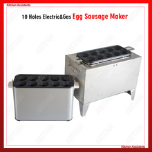 CY10 Automatic Egg sausage roll multi grill boiler fryer, hot dog grill frying machine
