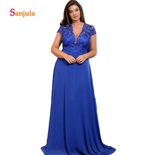 V Neck Plus Size Formal Dresses 2019 Cap Sleeve Lace Appliques Pearls Evening Royal Blue Chiffon Gowns D440