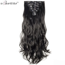 SNOILITE 24inch 170g Long Curly 18 Clips in False Hair Styling Synthetic Hair Extensions Hairpiece 8pcs/set Soft Natrual Black(China)