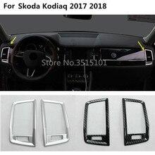 Стайлинга автомобилей внутренняя крышка гарнир детектор отделкой спереди сбоку кондиционер на выходе Vent 2 шт. для Skoda kodiaq 2017 2018