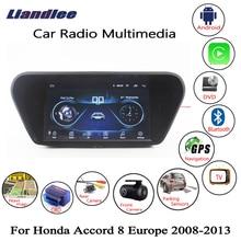 Liandlee для Honda Accord 8 Европа 2008 ~ 2013 автомобильный Android радио плеер gps Navi навигации карты камера OBD HD экран без DVD