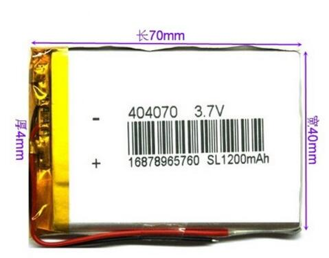 Mobile power <font><b>404070</b></font> 1200MAH MP4 MP5 GPS toys built in 3.7V polymer lithium battery image