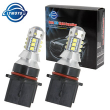 LYMOYO 2pcs car led P13W PSX26W 80W With CREE Chips 16led Auto Fog Light Bulbs Tail Driving Light Car DRL 12V light source white(China)