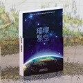 Красивое Звездное Небо Картины открытки 30 шт./компл. Веселая Рождественская Открытка/Открытка/желание Карты/Открытки, которые могут быть отправлены по почте