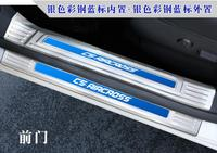 Welcome pedal Suitable for Citroen C5 Aircross refitting, special decorative accessories for C5 Aircross stainless steel