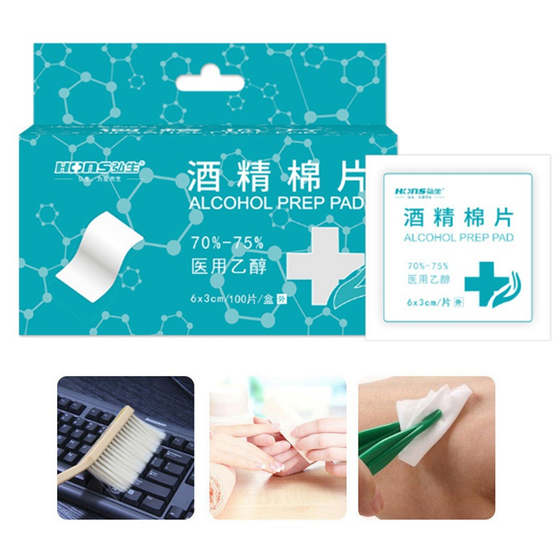 50pcs Disposable Medical Sterilization Alcohol Disinfection Cotton Piece Emergency Clean Sterilization Cotton Sheet