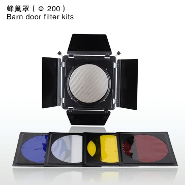 Adearstudio 50d Photo Barn Door Filter Kits Nicefoto Sn 02 200mm
