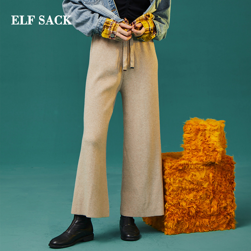 ELF SACK Winter New Woman Pants Casual Solid Mid Full Length Drawstring Oversized Women Trousers Streetwear