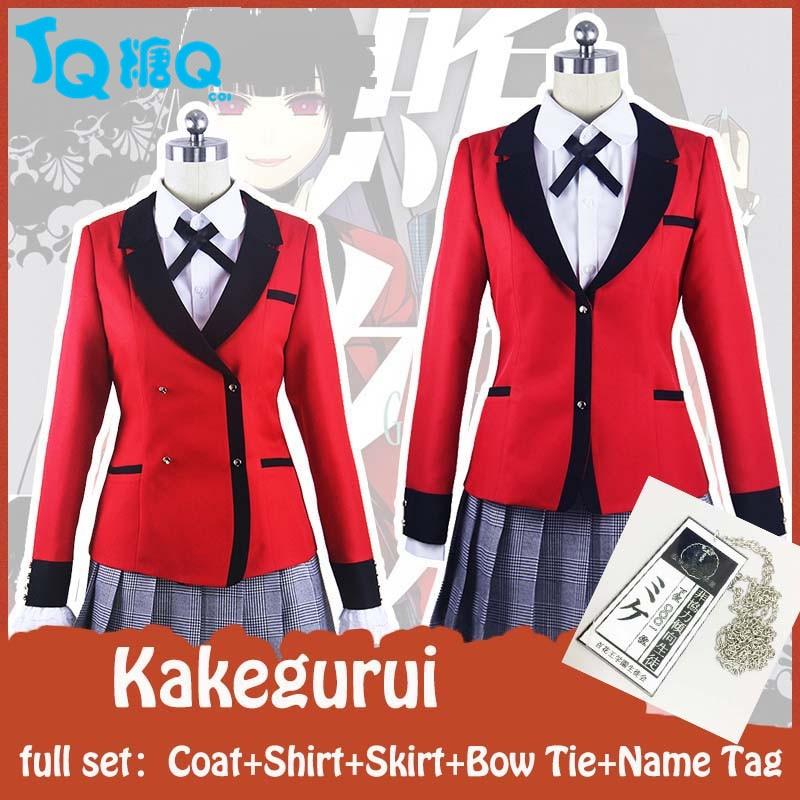 2017 Free Shipping school girl uniform Costume Party ...