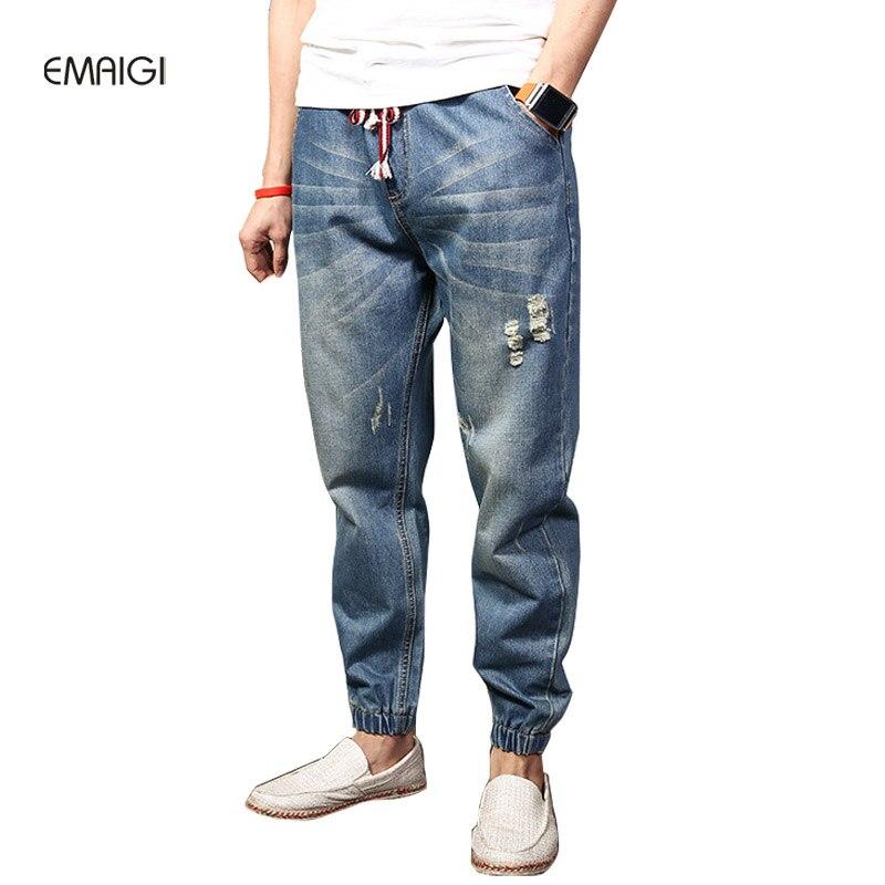Fashion retro men jeans elastic waist casual denim pants men loose hole denim trousers high street hip hop jean harem pant