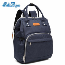 SeckinDogan Diaper Bag Pure Color Men's Mummy Baby  Large Capacity Travel Care Nappy Backpack Waterproof Insulation Nursing Bag