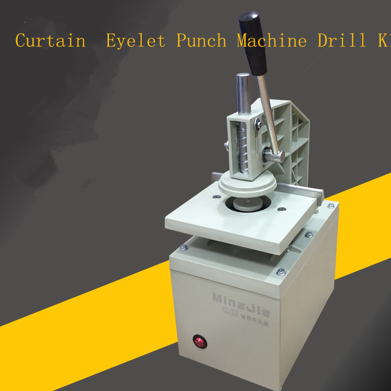 DIY Curtain Eyelet Punch Machine Drilling Cutting Tool Circle Curtains Hole Punch Maker Machine ,Home Power 220V,Free Shipping