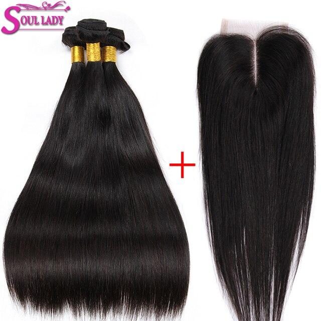 Soul Lady Brazilian Hair Weave Bundles With Closure Straight Hair 3 Bundles With Closure Natural Human Hair Bundles With Closure