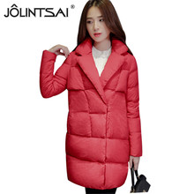 Plus Size Winter Fashion Women Jackets 2017 New Arrival Down Cotton Coats Thickening Warm Outwares manteau femme
