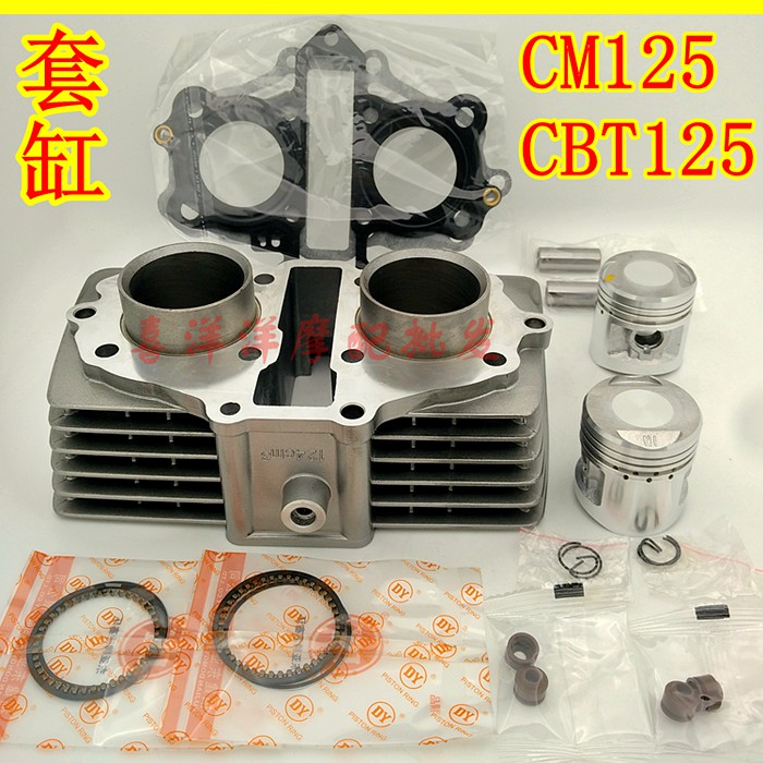 44mm Motorcycle Cylinder Kit Air Cooled for Honda CBT125 CM125 125CC CBT CM 125