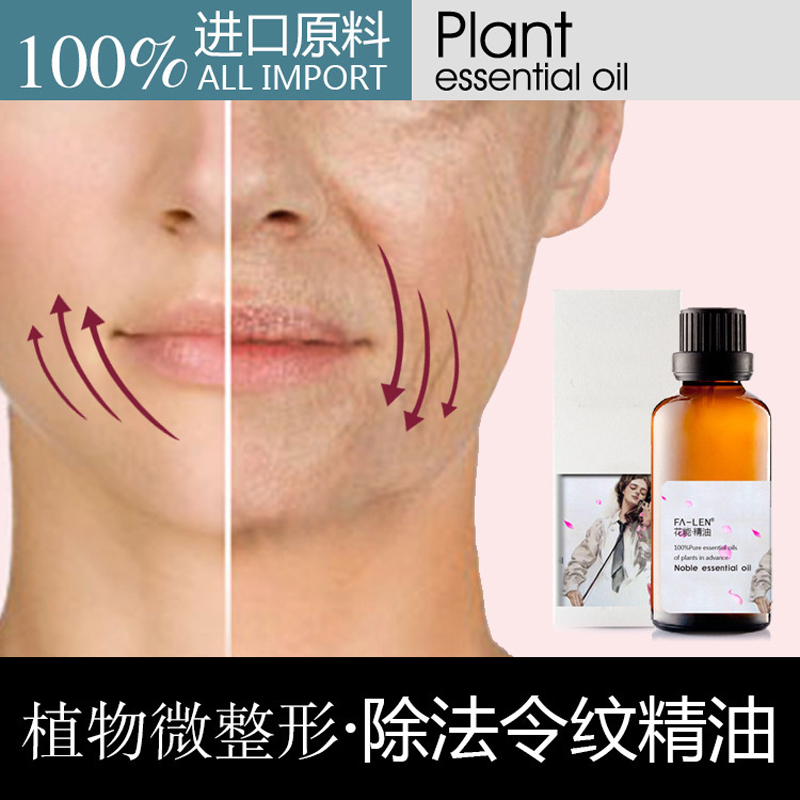 Maquillaje Anti Wrinkle Anti Aging Cream Remove Wrinkles Instantly Ageless Essential Oils Beauty Maquiagem Makeup Face