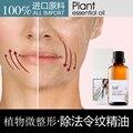 Maquillaje crema anti Arrugas anti-envejecimiento eliminar las arrugas al instante sin edad aceites esenciales de Belleza maquiagem maquillaje cuidado de la Cara