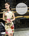 Women Charming Qipao Autumn Velvet Short Sleeve Chinese Traditional Dress Cheongsam Sexy Short Qipao Flowers Print Elegant