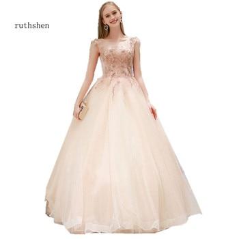 a0adc132d Ruthshen elegante Quinceañera vestidos sin mangas apliques princesa vestidos  de baile Vestido de Debutante 2018 nuevo Vestido Para 15 años