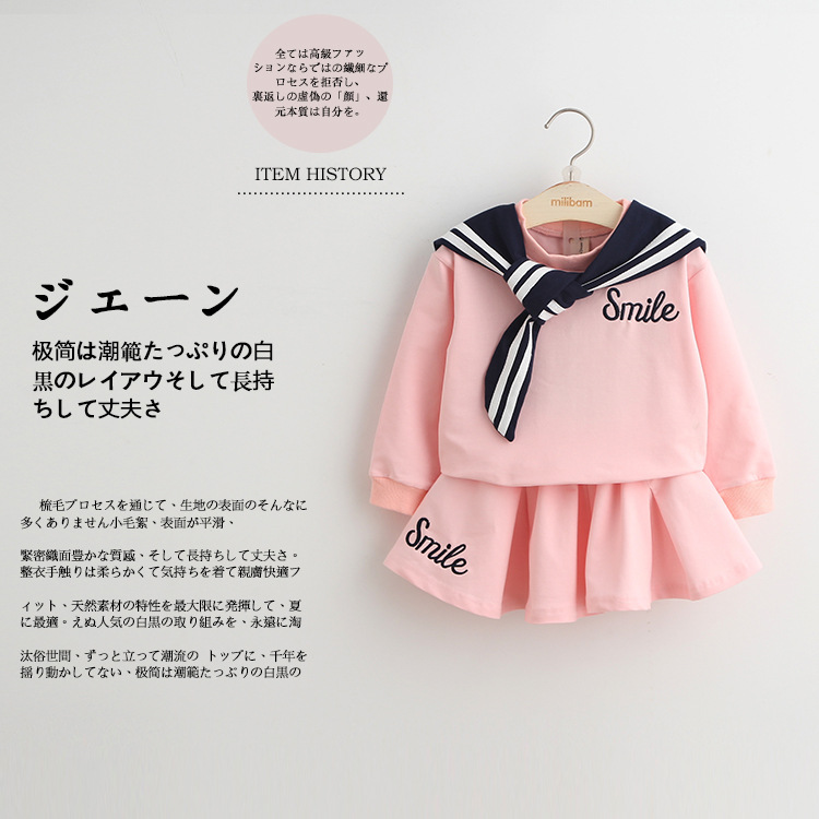 Cheap asian clothes online free shipping