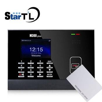 ZK M300plus Tarjeta de tiempo de asistencia Punch tarjeta de grabación de tiempo con lector de tarjeta RFID de 125 Khz