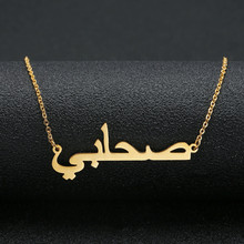 Custom Islam Gold Arabic Name Necklace Personalized Handmade Stainless Steel JewelryBridesmaid Gift