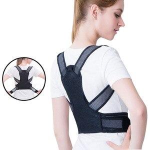 Adjustable Black Back Posture