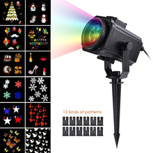 12 Pattern Replaceable Slides Christmas Laser Projector lamp Snowflake led Stage Light Outdoor Waterproof Landscape Garden Light