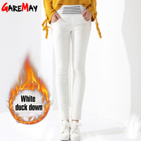 Warm Women's Trousers Winter 2018 New Winter Pants Women White Color High Waist Duck Down Pants For Women Female Thick GAREMAY