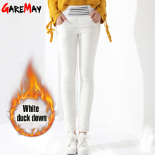 Warm Womens Trousers Winter 2020 New Winter Pants Women White Color High Waist Duck Down Pants For Women Female Thick GAREMAY