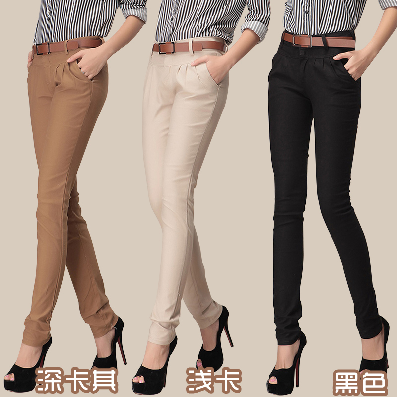Popular Formal Ladies Trousers-Buy Cheap Formal Ladies Trousers ...
