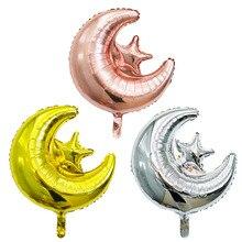 Ballons détoiles de lune, en aluminium, or Rose, argent, décorations de fête de noël, EID MUBARAK, pour enfants