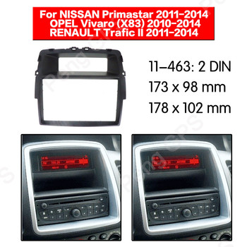 2 Din Car Radio Fascia Fitting Kit Installation Frame Panel DVD Stereo Player For Nissan Primastar 2011 2012 2013 2014