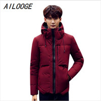 AILOOGE 2017 Casual Winter Thin Men S Winter Jacket Men S Short Thick Slim Hooded White
