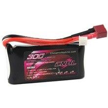 CNHL LI-PO 1300 mAh 7.4 V 30C (Max 60C) 2 S Lipo Batería para RC Hobby envío gratis