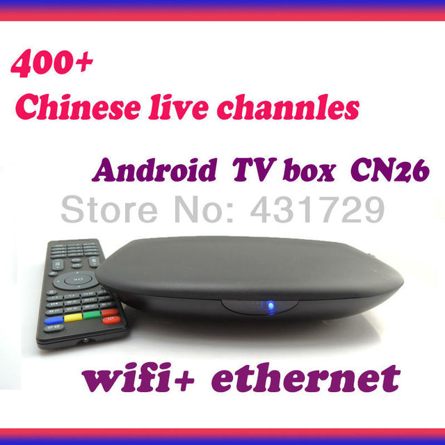 free chinese iptv box CN26,enjoy over 400 chinese live tv channels in abroad ,chinese movies,with wifi and lan,hdmi ,av output