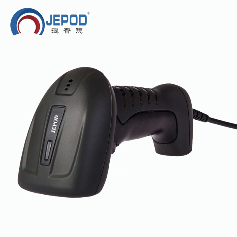 JP-W1H Free Shipping!  CCD USB Image wired barcode scanner waterproof quakeproof handheld wired barcode reader