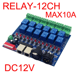 Interruptor de relé 12CH controlador dmx512 RJ45 XLR, salida de relé, control de relé DMX512, interruptor de relé de 12 vías (max 10A) para led