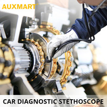 AUXMART Car stethoscope Auto Mechanics Engine Cylinder Stethoscope Hearing Tool Stethoscope Car Engine Tester Diagnostic Tools