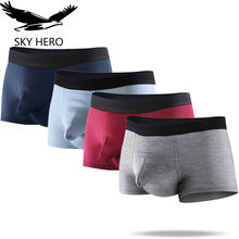 603594bd4e9 Men designers underwear mens trunk underwears modal boxer small underpants  male panties elephant sexy clothes see
