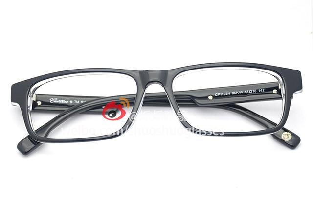 Cadillac escalade glasses Men myopia glasses frame eyeglasses frame ...