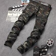Fashion Mens Camouflage Biker Jogger Jeans Zipper Pockets Designer Cargo Denim Pants Slim Fit Camo Moto Jean Trousers