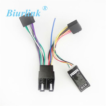 buy canbus radio and get free shipping on aliexpress com MGB Starter Wiring Diagram car radio upgrade rcn210 canbus adapter can cable for vw jetta mk5 mk6 golf vi passat