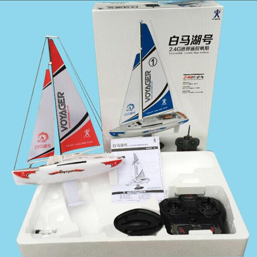 яхта модель доставка из Китая